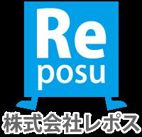 株式会社レポス