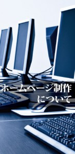 homepage-blublo
