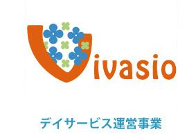vivasio