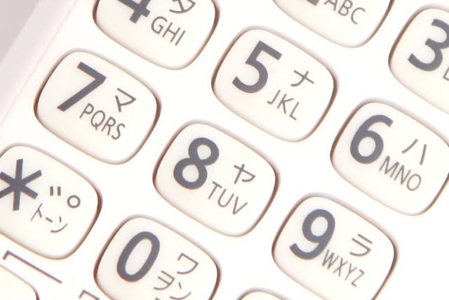 3桁の電話番号