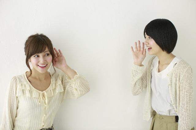 低価格衣料品店GUが雑誌風サイトにリニューアル!