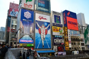 大阪のキタもミナミも自由に乗降できるバスに注目!!