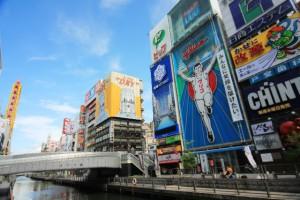 周遊バスで大阪観光!!添乗員が穴場も提案!!
